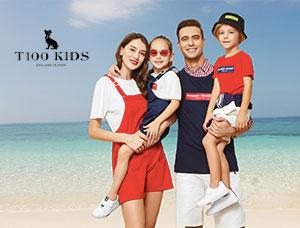T100童装品牌:着装,培养孩子品位的开始