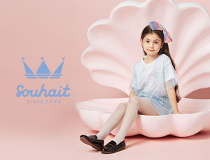 水孩儿童装:新颖时尚童装