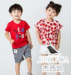杰西凱童裝品牌