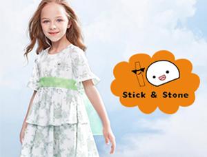 stick&stone偲童送给孩子们温馨的童装