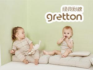 綠典彩棉幼兒服裝品牌——健康環保、陽光活力