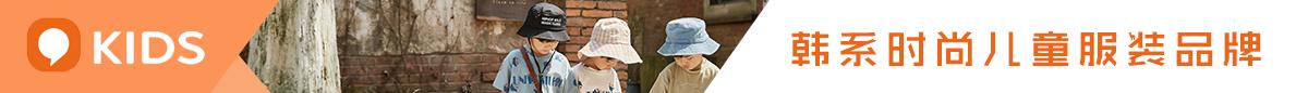 9CM童装品牌