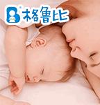 格鲁比母婴生活馆品牌