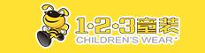 123童裝品牌