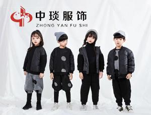 中琰服饰:一切为了孩子
