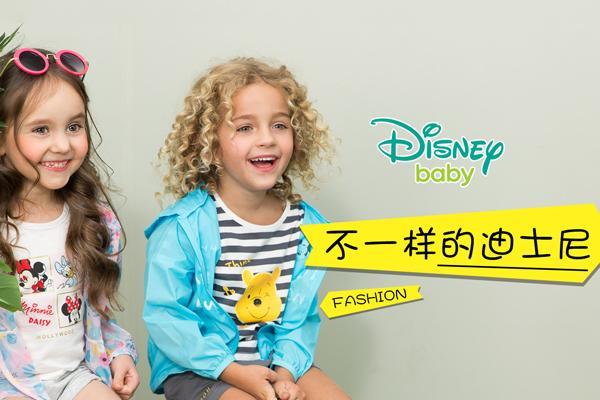 迪士尼宝宝