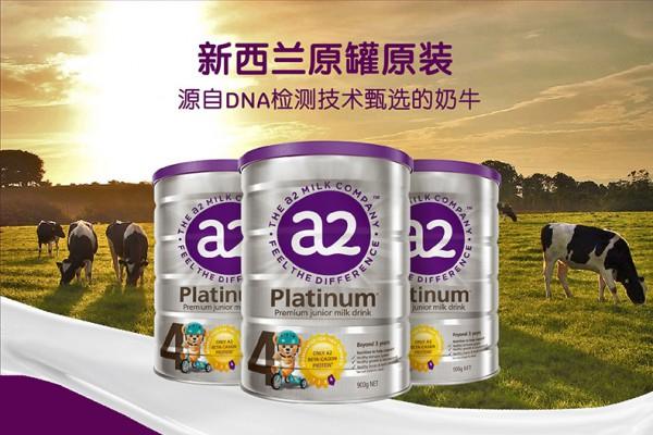 A2platinum
