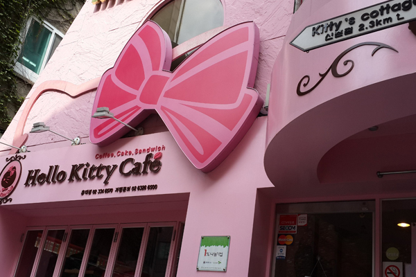 Hello Kitty集合店