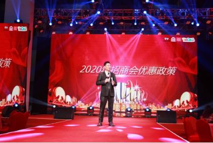 """2020年""""新起点,新征程""""淘淘猫、TT&OO童装招商会圆满落幕!"""