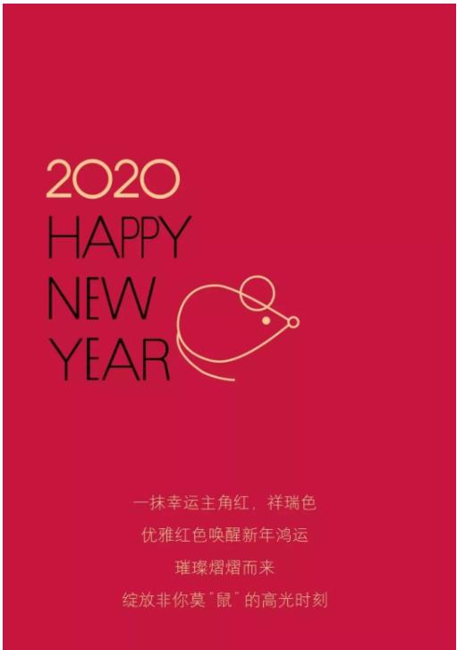 "JOJOKIDS丨2020 非你莫""鼠"""