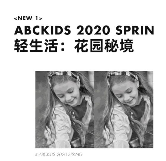叮咚,你的寶貝ABC童鞋已成功更新至2.0版本
