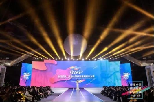 中國首屆校園服飾博覽會我們載譽而歸——貝樂鼠只做好校服