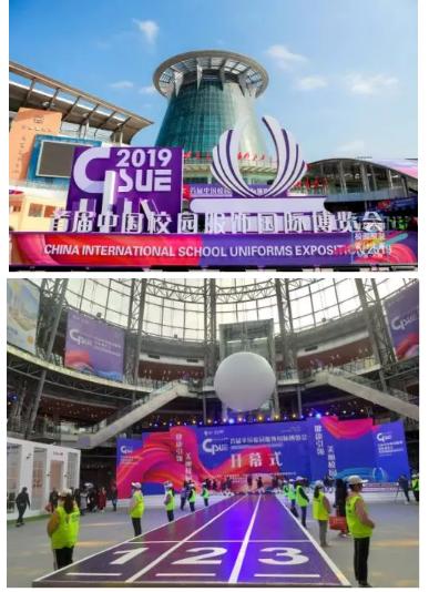 中国首届校园服饰博览会我们载誉而归——贝乐鼠只做