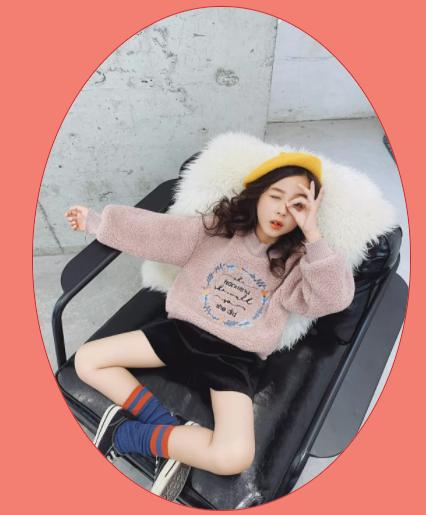 韓米娜/Wissbok丨2020,愛你愛你