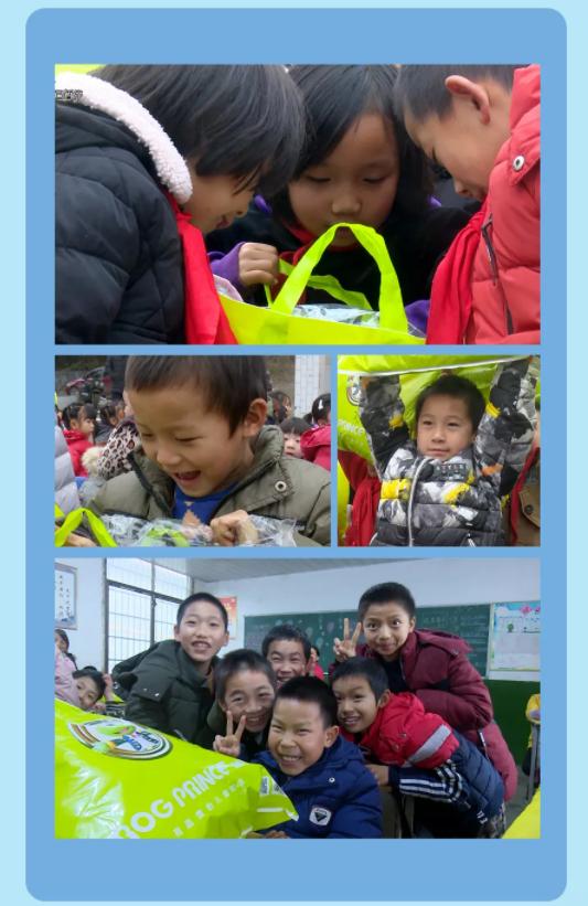 青蛙王子童裝溫暖童心丨愛心包裹進湘西南,溫暖成長路
