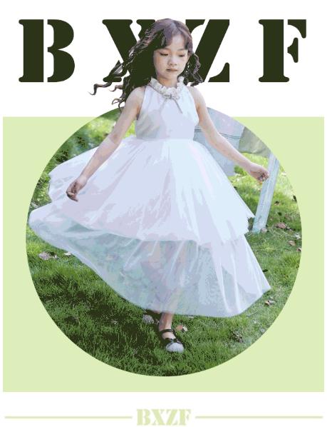 BXZF 2020 | ROMANTIC SPRING DAY