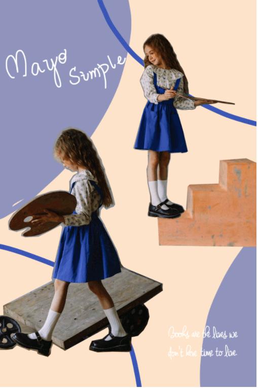 五月童品童裝| 春裝上市