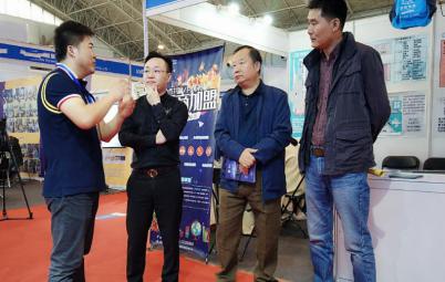 揚帆起航BISUE2020北京國際校服園服展覽會火熱報名中