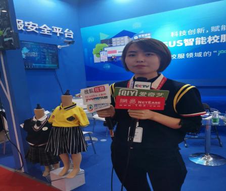 扬帆起航BISUE2020北京国际校服园服展览会火热报名中
