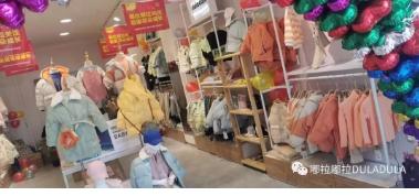 嘟拉嘟拉|崇仁店盛大开业