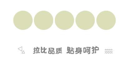 宝宝过年怎么穿?送你5种绝美中国风拉比穿搭