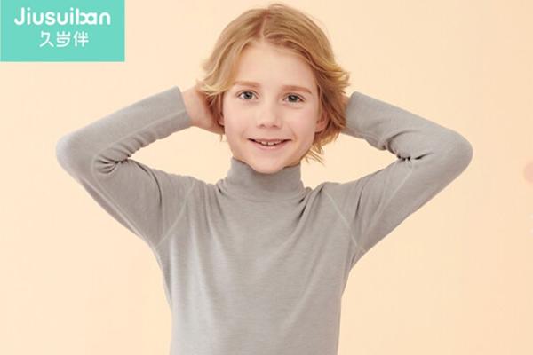 兒童內衣什么牌子值得你選擇呢?