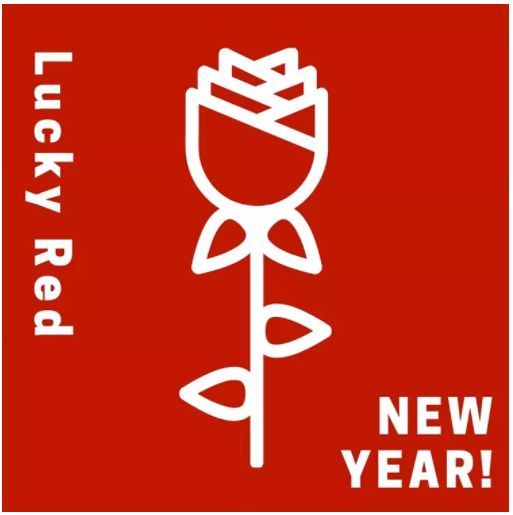 蘇格馬可童裝|3新年穿紅衣!國潮來襲!