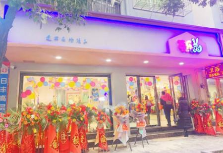 恭喜李女士芭乐兔童装加盟店火爆开业