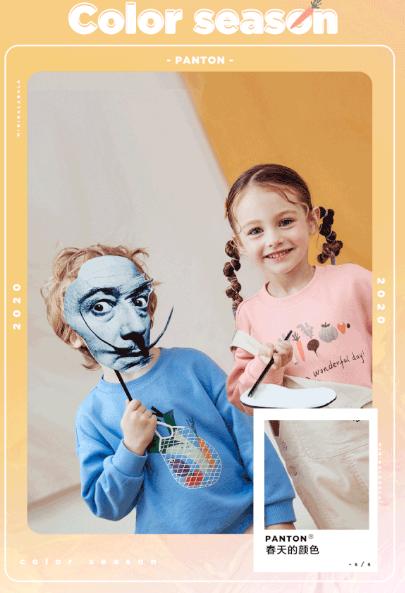 Minibalabala童装早春新品 | Hi,来一场温暖的色彩派对!