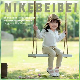 妮可贝贝NIKEBEIBEI·春季上新