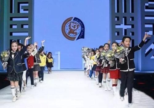2020上海国际校服展强势归来 哈马校服带你挖掘定制校服市场潜力