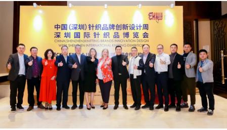 CKIW深圳針博會召開新聞發布會,與全球頂尖展覽集團歐羅維特簽署戰略合作協議