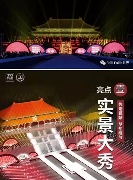 """FolliFollie""""輕奢潮""""引爆新絲路國際少兒時尚周"""
