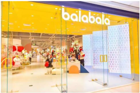 Balabala童装开新形象店啦!开业当天就火成了打卡新地标