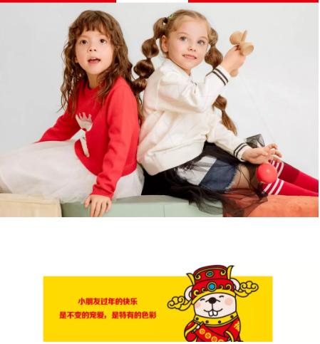 """新年潮!以纯童装""""鼠""""不尽的妙趣"""