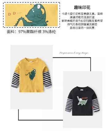 開春來點新鮮感,貝殼童裝這幾款新品T恤你必須了解一下!
