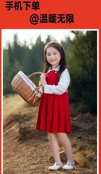 红蜻蜓KIDS 嗨!小情人的礼物安排上了吗?