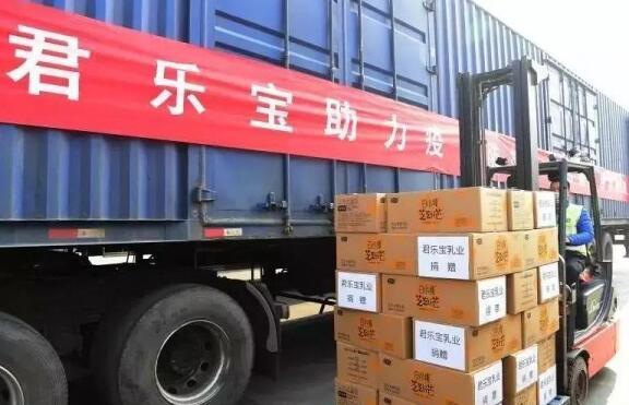 日均订货量增30% 君乐宝奶粉全力保障宝宝口粮充足供应