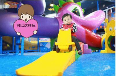 儿童乐园如何摆脱经营困境?做好这些就够了!