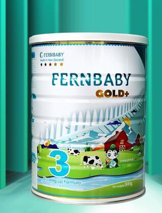斐婴宝奶粉·调制乳粉3段 新西兰原装原罐进口更放心