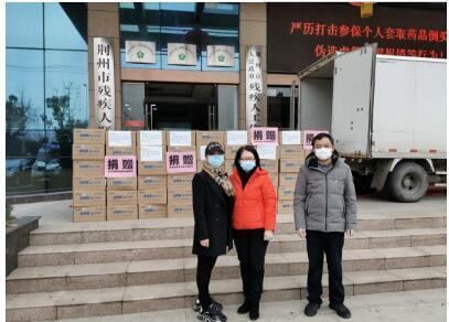 抗击疫情关爱孤残儿童 高培与荆州金葵花为残联及福利院捐赠奶粉