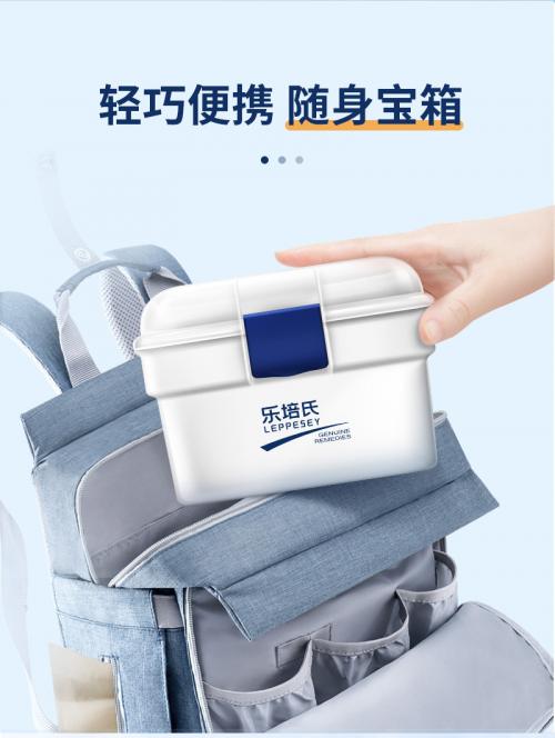 乐培氏国民小药箱,疫情下的母婴守护神器