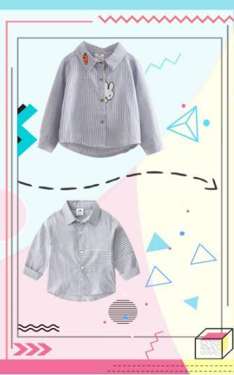 贝壳童装时尚界的东方明珠—百搭的条纹,永恒的经典