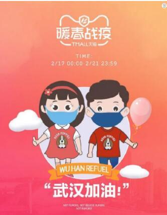 种草|HushPuppies童装2020小潮男春季穿搭秀