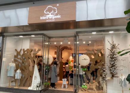 木直木帛新店開業|Blara 隆重升級開業