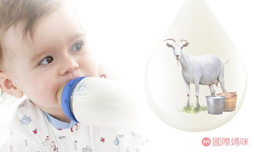 嬰兒羊奶粉有哪些優勢,2020最新羊奶粉品牌匯總