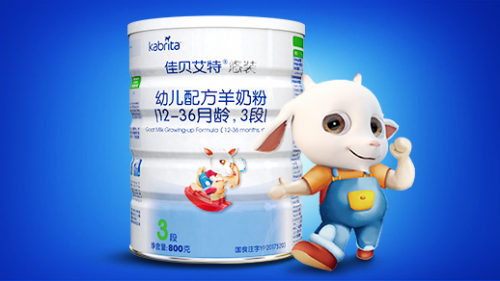 免疫力差的宝宝吃羊奶粉好吗?佳贝艾特带你认知羊奶粉