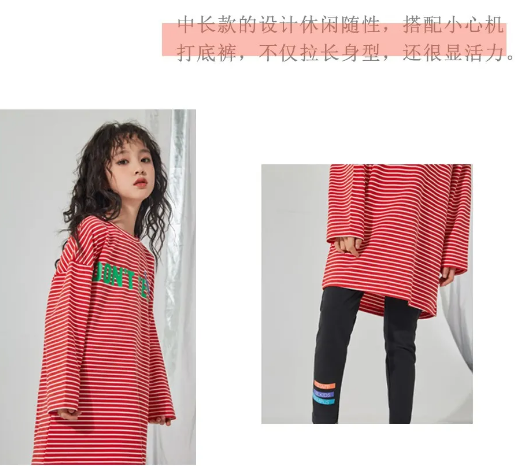 季季乐童装JIJILE 2020 SPRING FASHION