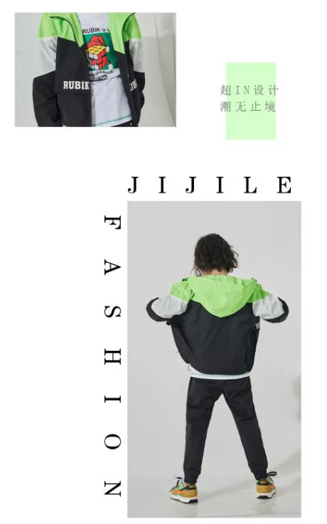 JIJILE季季乐2020SPRING春款时尚新品