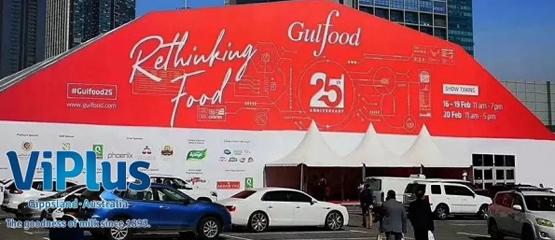 奶粉行业动态:进击中东市场 维爱佳(ViPlus)亮相迪拜食品展
